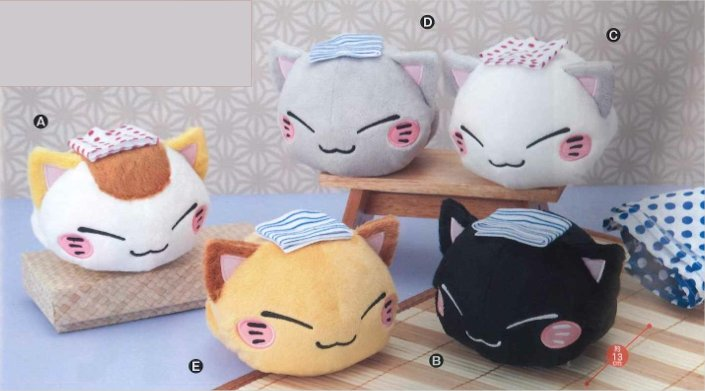 Nemu Neko- Nemu Neko 5th Anniversary Plush set of 5