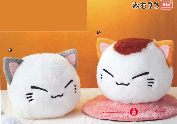 Nemu Neko- Nemu Neko 5th Anniversary Plush set of 2