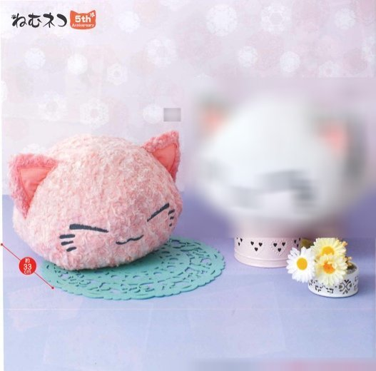 Nemu Neko- Fluffy Plush A
