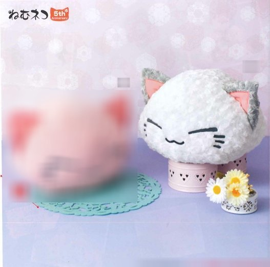 Nemu Neko- Fluffy Plush B