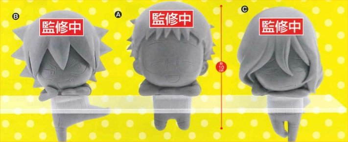 Yowamushi Pedal Grand Road- Character Plush Set of 3