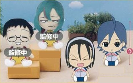 Yowamushi Pedal Grand Road - Character Plush Set of 4