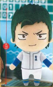 Ace of Diamond - Kuramochi Youichi Plush