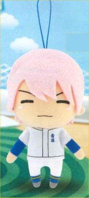 Ace of Diamond - Kominato Ryosuke Plush