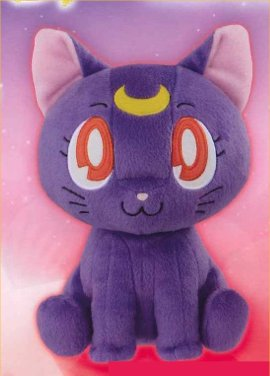Sailor Moon - 20th Anniversary Luna Plush