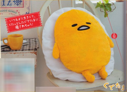 Gudetama Keshigomu - Big Kick Back Plush