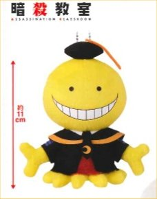 Assassination Classroom - Korosensei Normal Plush