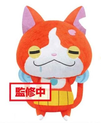 Yokai Watch - Jibanyan Drooling Plush