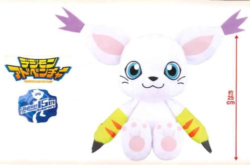 Digimon 15th Anniversary - Gatomon Sitting Plush