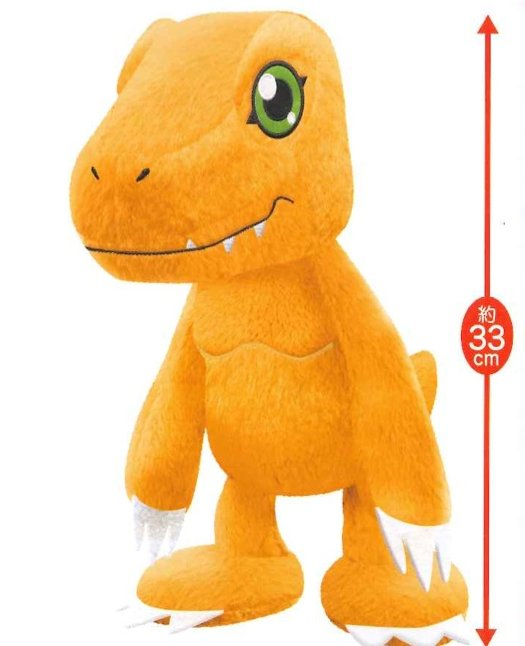 Digimon tri - Agumon 15th Anniversary Plush