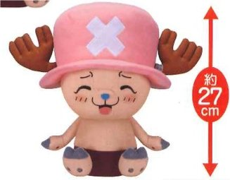One Piece - Tony Tony Chopper Embarrassed Version Plush