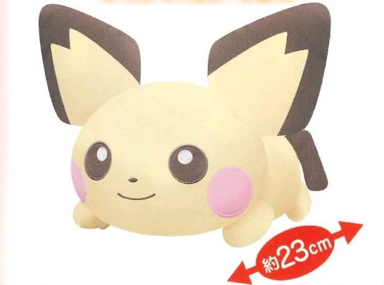 Pokemon - Pichu Laying Down Plush