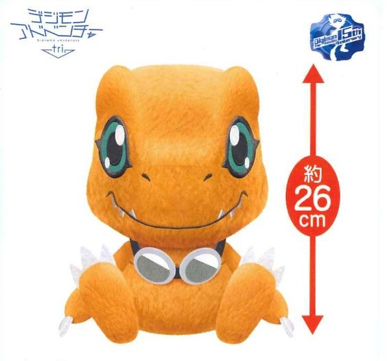 Digimon tri - Agumon 15th Anniversary Tai Goggle Plush