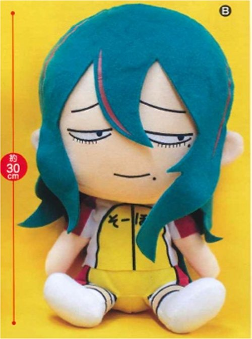 Yowamushi Pedal Grand Road - Yuusuke Makishima Plush