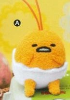 Gudetama Keshigomu - Shell Diaper Mini Plush A