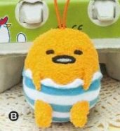 Gudetama Keshigomu - Shell Diaper Mini Plush B