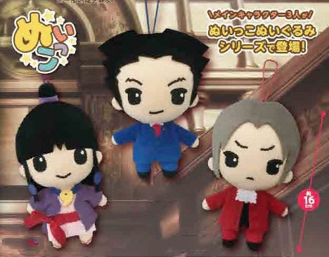 Ace Attorney Anime - Plush Set of 3