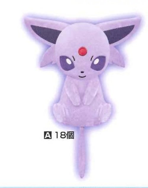 Pokemon - Mini Espeon Plush
