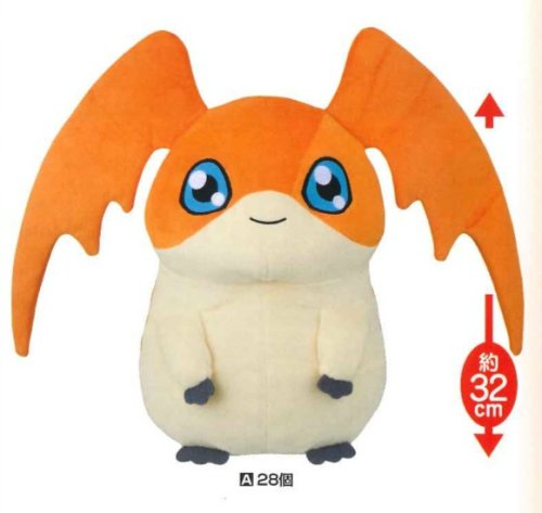 Digimon tri - Large Patamon Plush