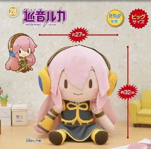 Vocaloid - Megurine Luka Large Character Plush