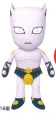 JoJos Bizarre Adventure - Killer Queen Plush