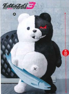 Dangan Ronpa 3 The End of Kibougamine Gakuen - Monokuma Plush A