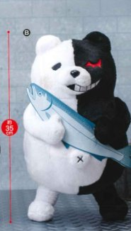 Dangan Ronpa 3 The End of Kibougamine Gakuen - Monokuma Plush B