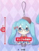 Vocaloid - Hatsune Miku Small Winter Plush A