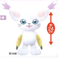 Digimon Adventure - Gatomon Plush