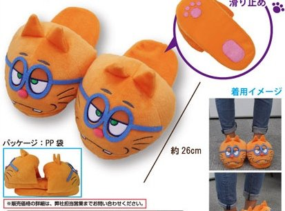 Osomatsu San - ESP Kitty Sandals