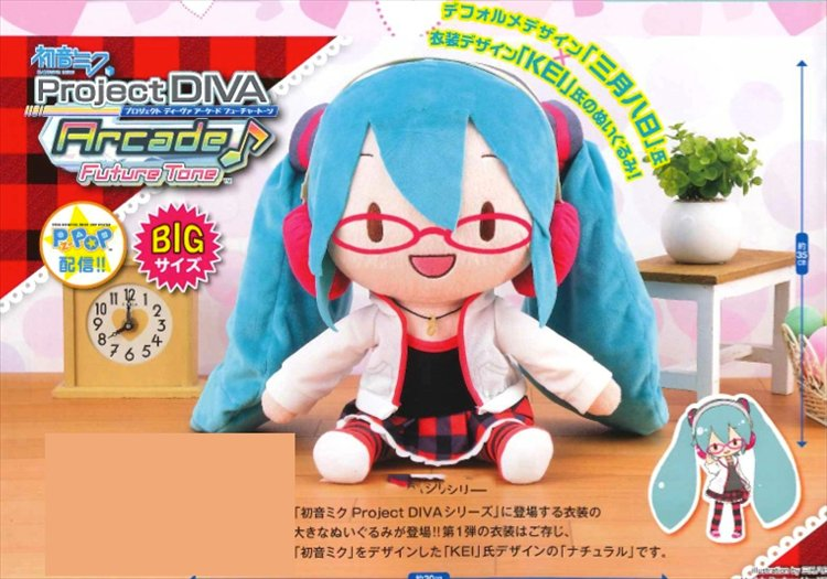 Vocaloid - Project Diva Future Tone Big Miku Plush