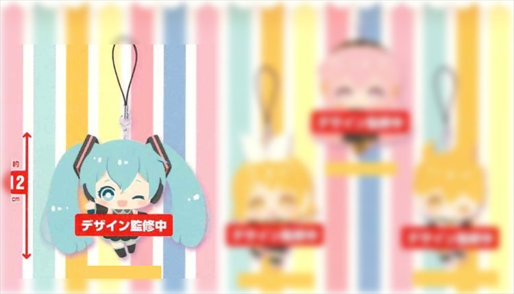 Vocaloid - Plush Charm Miku