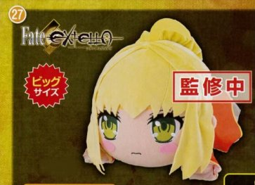 Fate/EXTELLA - Red Saber Nero Claudius Plush