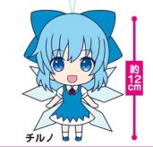 Touhou Project - Cirno Plush