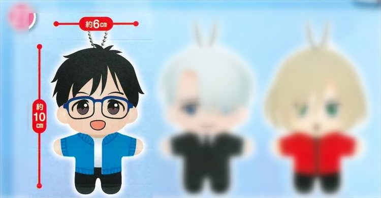 Yuri on Ice - Yuri Katsuki Plush