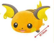 Pokemon Sun and Moon - Raichu Plush