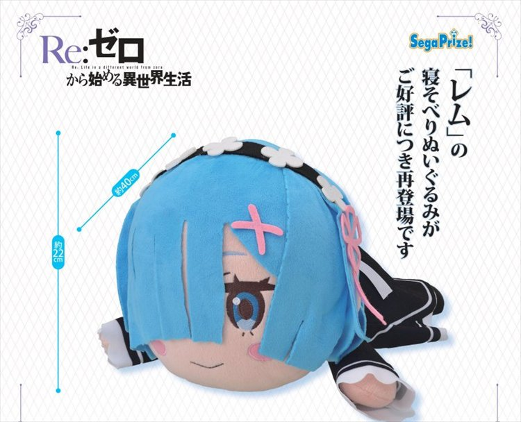 Re:Zero Starting Life in Another World - Rem Big Plush