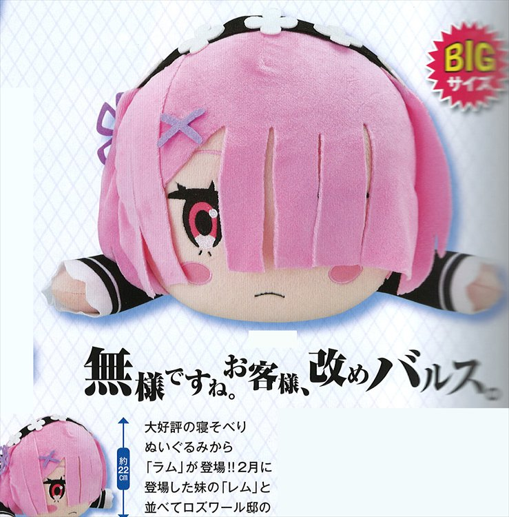 Re:Zero - Ram Big Plush