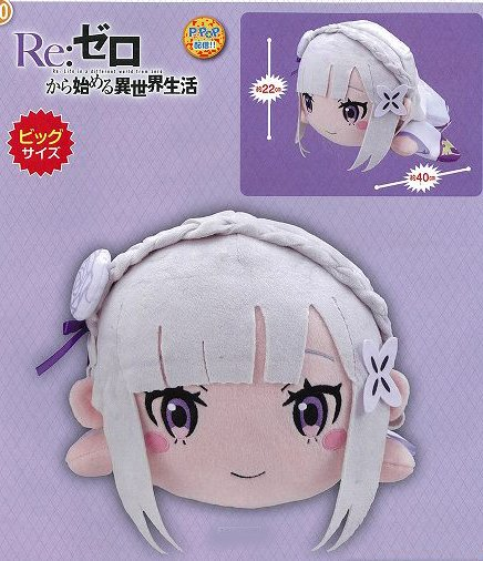 Re:Zero Starting Life in Another World - Emilia Big Plush