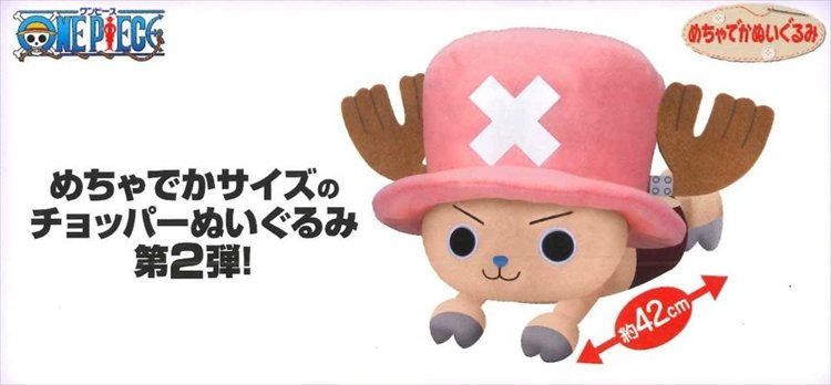 One Piece - Tony Tony Chopper Big Plush