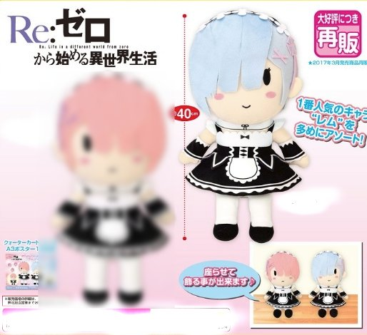 Re:Zero Starting Life in Another World - Rem Large Plush