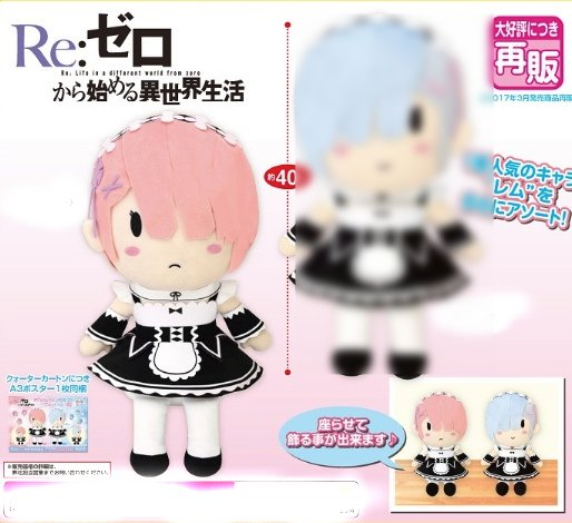 Re:Zero Starting Life in Another World - Ram Large Plush