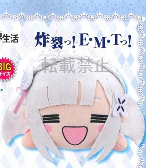 Re:Zero Starting Life in Another World - Emilia Mega Jumbo Nesoberi Nuigurumi Plush