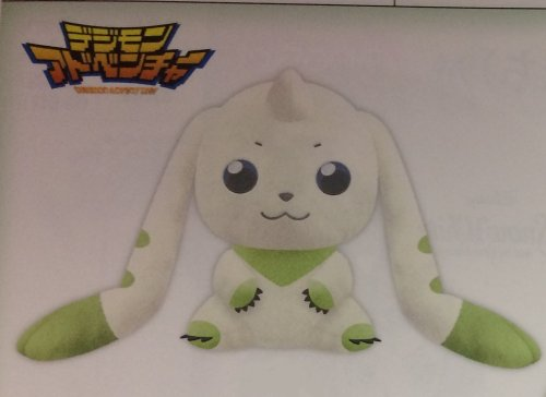 Digimon Tamers - I Love Terriermon Vol. 3 Normal Ver. Plush