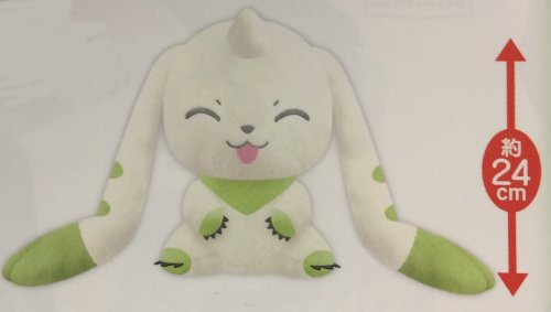 Digimon Tamers - I Love Terriermon Vol. 3 Happy Ver. Plush