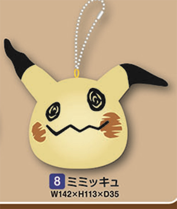 Pokemon - Mimikyu Plush Head
