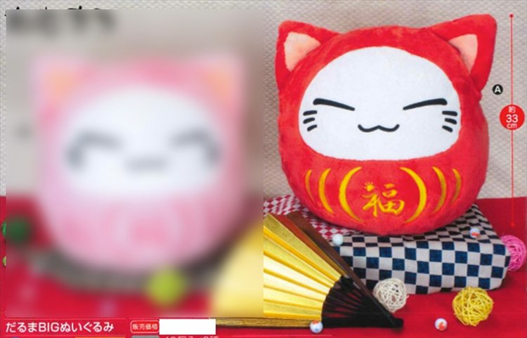 Nemu Neko - Daruma Plush Red