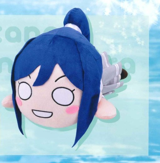 Love Live Sunshine - Kanan Matsuura Big Plush