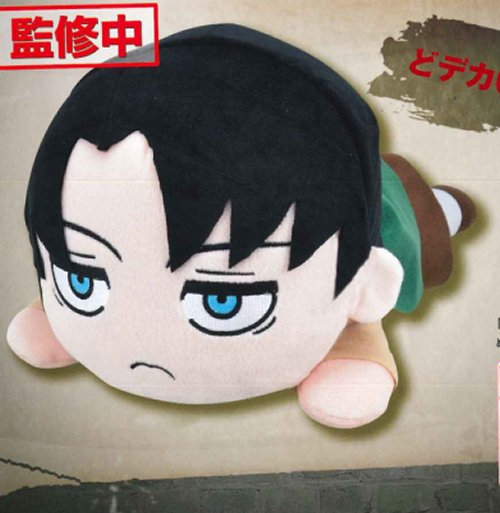 Attack on Titan - Levi Ackerman Big Plush