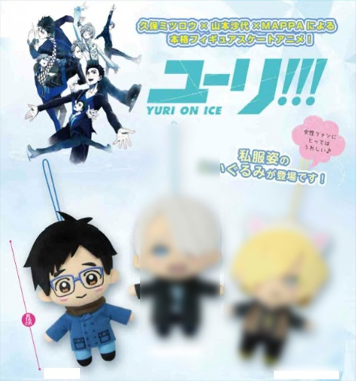 Yuri on Ice - Yuri Medium Size Plush